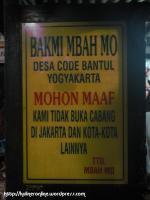 mbah mo