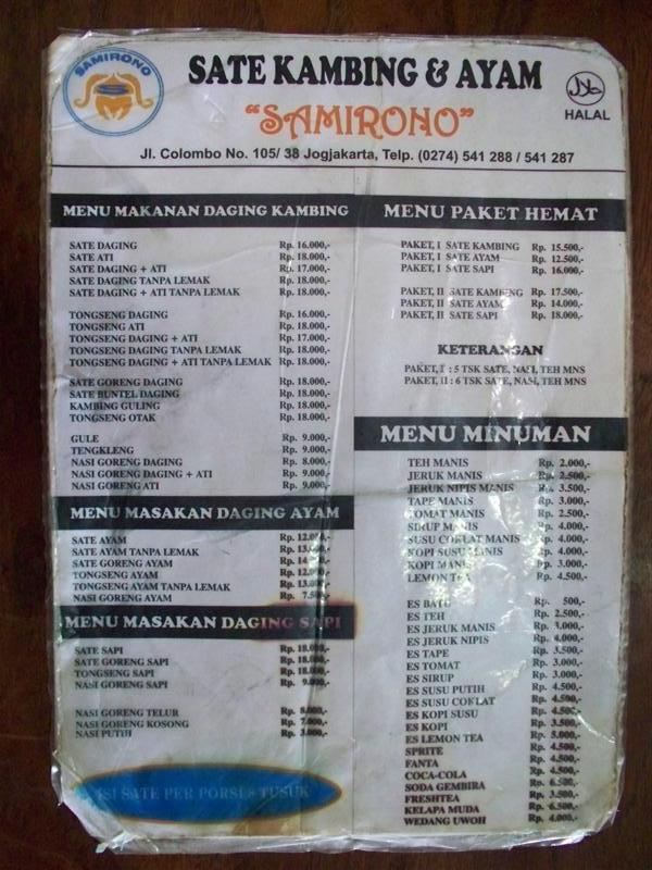 daftar-menu.jpg