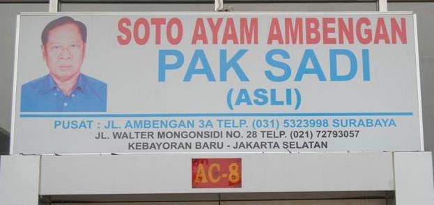 Soto Pak Sadi